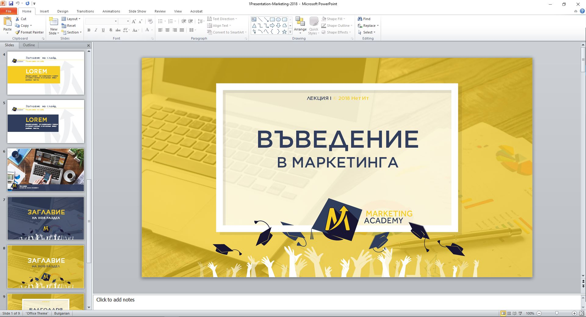 marketing-ppt