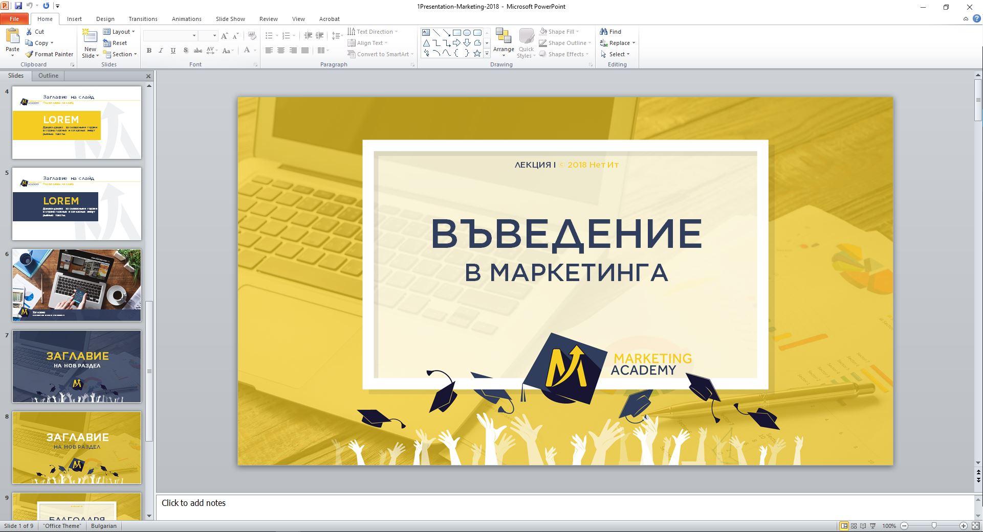 marketing-ppt